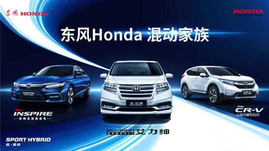 i-MMD混合动力系统评测报告 CR-V领衔东风Honda混动家族