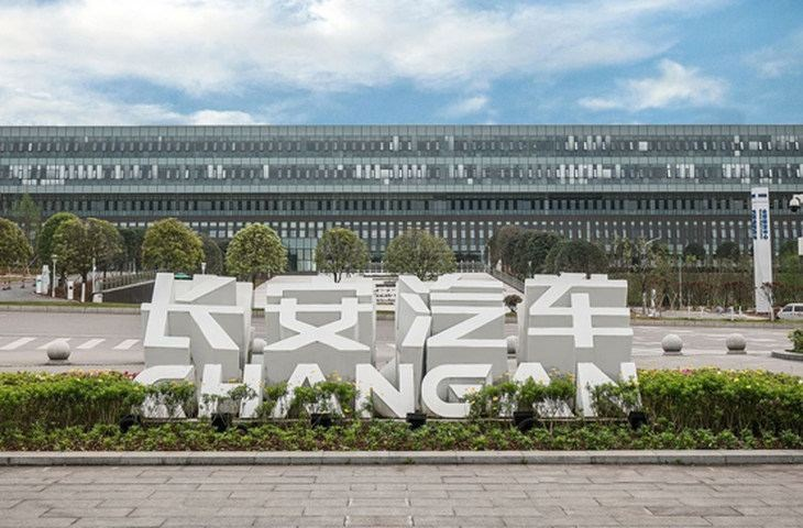 """""""2019中国汽车年度企业""""长安:做敢于自我挑战的创业者"""