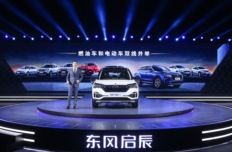 售价13.88万元起 启辰T60EV智趣上市丨汽车产经