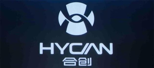 广汽蔚来量产车定名HYCAN 007 预售26-40万元