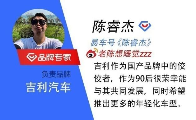 """【图文】吉利ICON将于2月24日上市 或售13万元内/标配""""CN95""""空滤"""