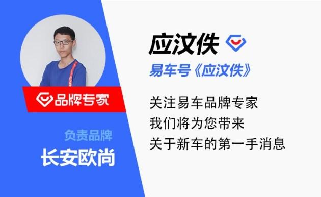 http://www.carsdodo.com/shichangxingqing/356361.html