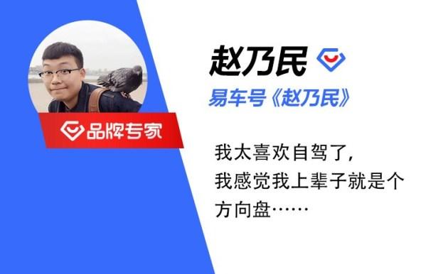 http://www.weixinrensheng.com/qichekong/1578235.html