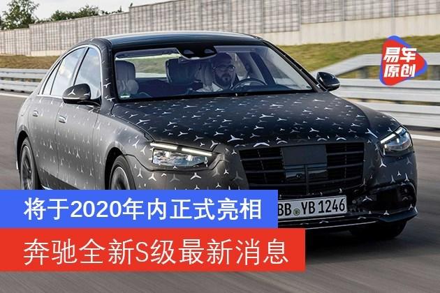 http://www.weixinrensheng.com/qichekong/2218546.html