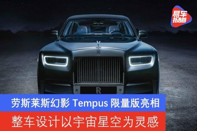 http://www.weixinrensheng.com/qichekong/2585655.html