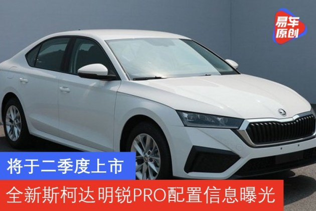 http://www.weixinrensheng.com/qichekong/2611207.html