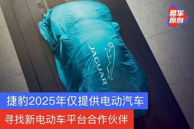http://www.weixinrensheng.com/qichekong/2620592.html