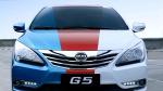 比亚迪G5车型亮点解析