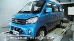 福汽启腾M70超大车身