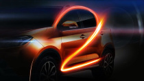 2016款MG GS 将于3月17日亮相泰国