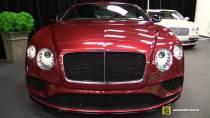 2016款宾利欧陆GT V8 S 车身更矮更宽