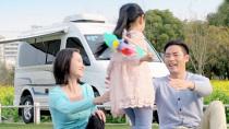 上汽大通品牌宣传片 D90概念车领衔