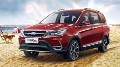 开瑞K60七座SUV上市 售价5.88万元起