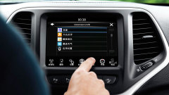 国产Jeep自由光 智能车载控制系统演示