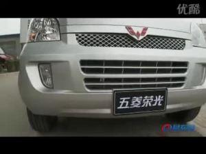 五菱荣光车型展示