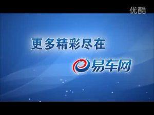 长安CX30官方广告欣赏