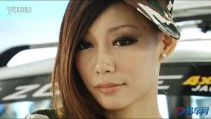 众泰5008迷彩服女模