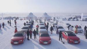 奥迪冰雪体验弯路漂移