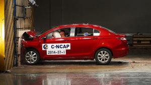 C-NCAP风神A30获5星