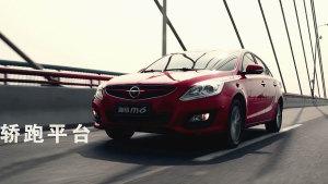 海马M6运动轿车 高效动力