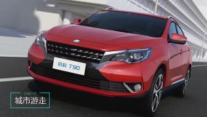 东风启辰T90中型轿跑SUV