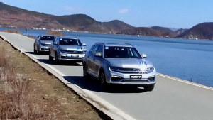 众泰大迈X7香格里拉之旅