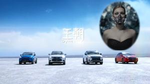 比亚迪新能源汽车广告