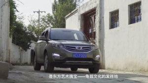 紧凑型SUV陆风X5 PLUS