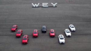 长城WEY VV7媒体试驾会