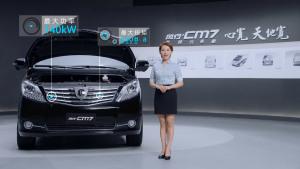 风行CM7 产品介绍视频