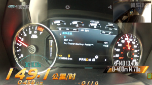 福特F-150加速 仪表盘视角