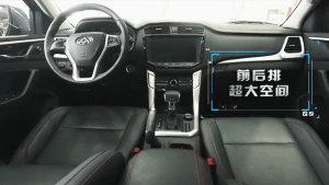 上汽大通T60舒适科技解析