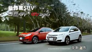 纳智捷SUV U6 GT/GT220