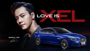捷豹XEL LOVE挚爱版上市