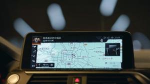 如何好好说话 全新BMW X3