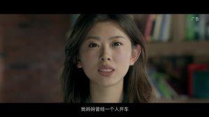 一汽-大众捷达品牌宣传片