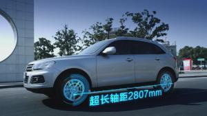 众泰T600车型介绍 主流价值SUV