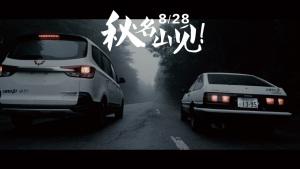 五菱宏光已到秋名山 8月28日不战不散