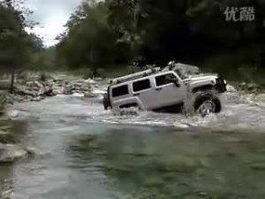 动力强劲 性能彪悍 悍马H3涉水体验