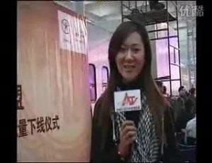 江淮宾悦批量下线---四轮部落节目鉴赏
