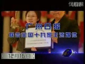 JAC江淮瑞风2005--精实之路宣传版2