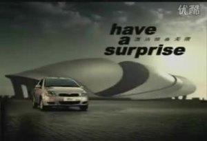 天津一汽威姿汽车全新登场超酷广告