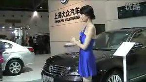 北京车展上海大众展台纯美车模