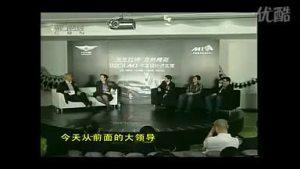 瑞麒Talk show系列瑞麒M1 背后的故事