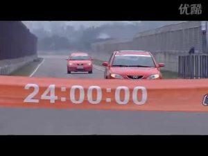 海马欢动参加24小时耐力赛视频