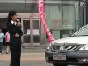 东南三菱戈蓝现身大连后盐车展_1
