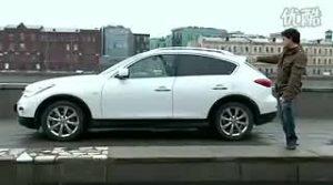 亲身试驾亲身感受 车友评测英菲尼迪EX