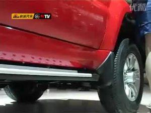 国产SUV的骄傲 中兴无限V3亮相车展