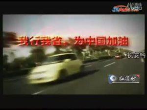 长安铃木节油大赛1.6L汽车百公里不到3L