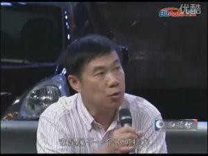 红绿灯第044期  让中国自豪的汽车科技